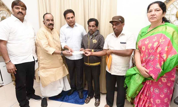 Telugu Financial Help, Ktr, Minister Ktr, Tenth Student-