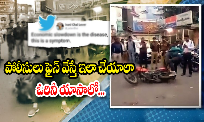 Man Throws Bike After Being Fines For Not Wearing Helmet- Telugu Viral News Man Throws Bike After Being Fines For Not Wearing Helmet--Man Throws Bike After Being Fines For Not Wearing Helmet-
