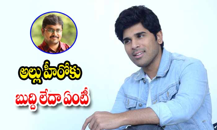 Allu Sirish Next Movie With Rakesh Shashi-allu Sirish,allu Sirish Abcd Movie,rakesh Shashi Flop Director Telugu Tollywood Movie Cinema Film Latest News-Allu Sirish Next Movie With Rakesh Shashi-Allu Allu Abcd Shashi Flop Director