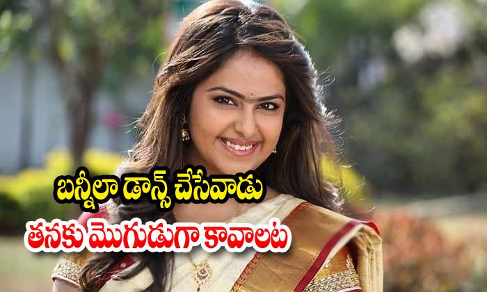Avika Gor Crush On Allu Arjun
