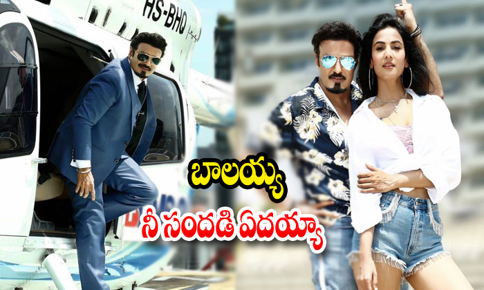 Balakrishna Latest Movie Update News