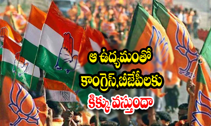 Batti Vikramarka Comments On Trs Governament-congress And Bjp,telangana Governament Trs Party,telangana Rtc Strike Telugu Political Breaking News - Andhra Pradesh,Telangana Partys Coverage-Batti Vikramarka Comments On TRS Governament-Congress And Bjp Telangana Governament Trs Party Telangana Rtc Strike