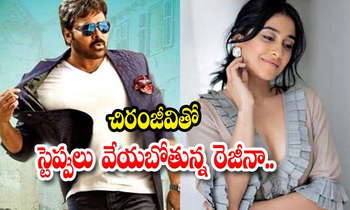 Hot Beauty Regina Dance With Chiranjeevi-Hot Koratala Shiva Telugu Cinema Tollywood