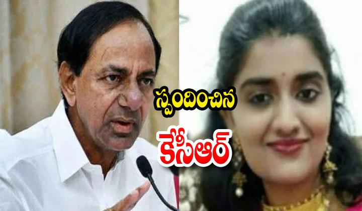 Cm Kcr Reacts On Priyanka Reddy Incident
