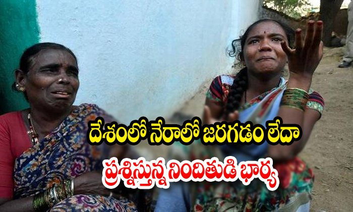 TeluguStop.com - Chenna Keshavulu Wifecomments On Her Husband