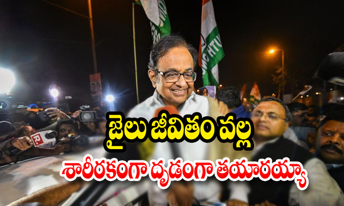 Chidambaram Comments About His Life