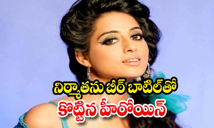 Complaint Filed Against Actress Sanjana Galrani