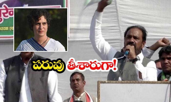 Congress Rally Raised Slogan On Priyanka Chopra