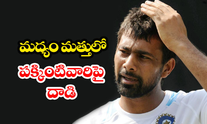 Former Cricketer Praveen Kumar Attacks Neighbour-cricketer,indian Cricket Team,national News,praveen Kumar Telugu Viral News Former Cricketer Praveen Kumar Attacks Neighbour-cricketer Indian Cricket T-Former Cricketer Praveen Kumar Attacks Neighbour-Cricketer Indian Cricket Team National News