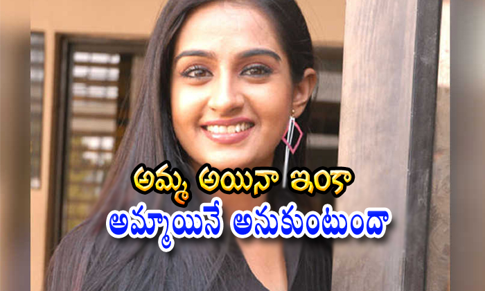 Heroine Laya Refused To Act Mother Character