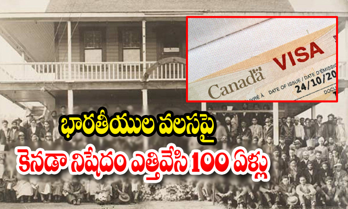 In Celebration Of 100 Years Of Settlement For India In Canada