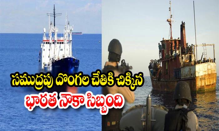 18 Indians Onboard Hong Kong Vessel Hijacked Near Nigerian