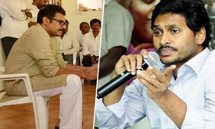 Pavan Kalyan Warning To Jagan- Telugu Political Breaking News - Andhra Pradesh,Telangana Partys Coverage Pavan Kalyan Warning To Jagan--Pavan Kalyan Warning To Jagan-