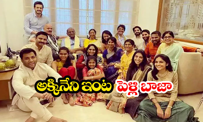 Marriage Bells For Akkineni Family