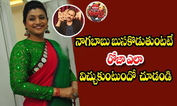 Nagababu Comments On Malle Mala And Actress Roja