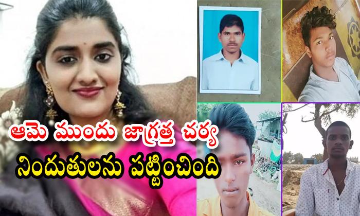 Phone Conversation Helped Nab Accused In Priyanka Reddy Case