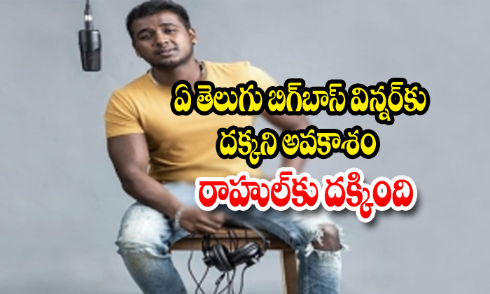 Rahul Sipligunj Get Movie Offer From Director Krishna Vamsi