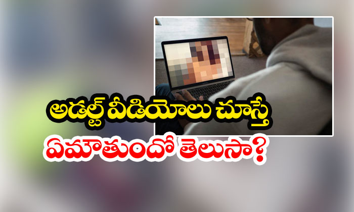 Tamil Nadu Police Notice To Video Users-crime News,cyber Crime,police,tamil Nadu,users Telugu Viral News Tamil Nadu Police Notice To Video Users-crime News Cyber Crime Police Tamil Users-Tamil Nadu Police Notice To Adult Video Users-Crime News Cyber Crime Police Tamil Users