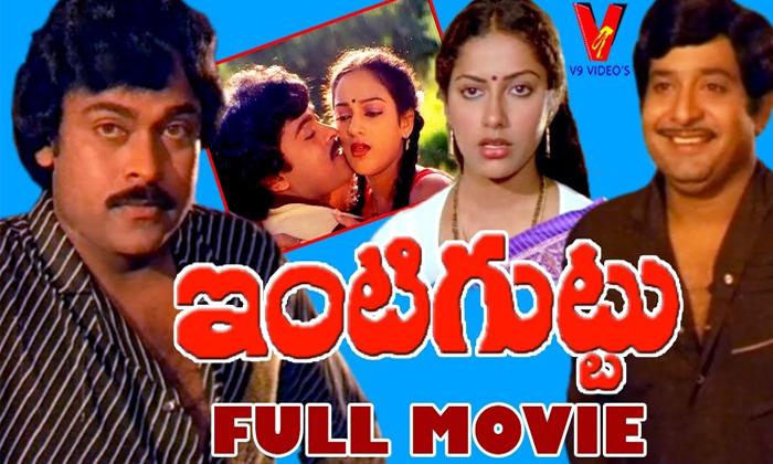 Telugu Allu Arjun And Trivikram, Trivikram, Trivikram Julayi And S/o Satyamurthi, Trivikram Movie Copy Like A Malayalam Movie My Boss-