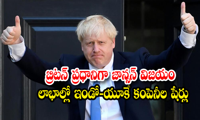 Uk-linked Indian Firms That Stand To Gain From Johnson's Win