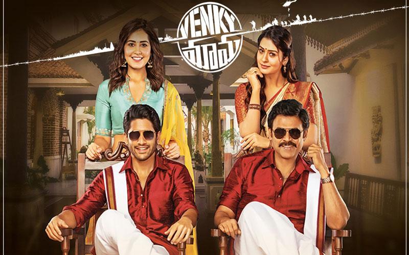 Telugu Venky Mama Movie Telugu Review-venkatesh,venky Mama Collections,venky Mama Rating,venky Mama Review,వెంకీమామ- Movie Reviews-Venky Mama Movie Telugu Review-Venkatesh Venky Collections Rating Review వెంకీమామ