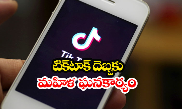 Woman Runs Away With Girl Due To Tiktok Effect-girl,kurnool News,tiktok,weird News,woman Telugu Viral News Woman Runs Away With Girl Due To Tiktok Effect-girl Kurnool News Tiktok Weird Woman-Woman Runs Away With Girl Due To Tiktok Effect-Girl Kurnool News Tiktok Weird