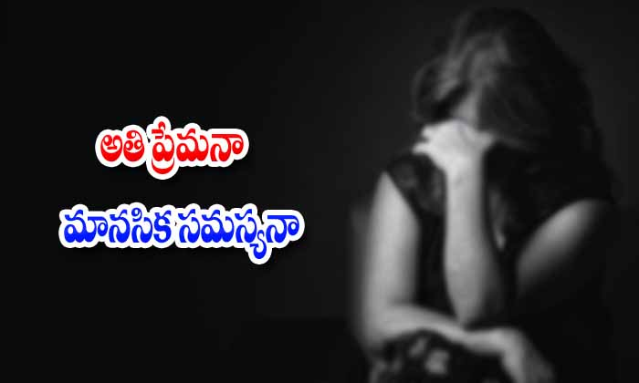 A Wife S With Husband-delhi Kamala Market,telugu General News,telugu Wiral News,wife,wife And Husband Telugu Viral News A Wife S With Husband-delhi Kamala Market Telugu General News Wiral Wife And Hus-A Wife Lives With Husband-Delhi Kamala Market Telugu General News Wiral Wife And Husband