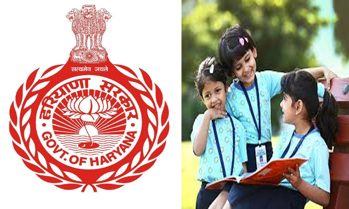 Haryana Government Orders Private School To Stop Kindergarten Classes- Telugu Viral News Haryana Government Orders Private School To Stop Kindergarten Classes--Haryana Government Orders Private School To Stop Kindergarten Classes-