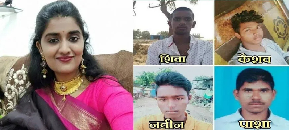 Telugu Murder Case, Priyanka Reddy, Punishments For Repasts, Telugu Viral News Updates, Viral In Social Media-