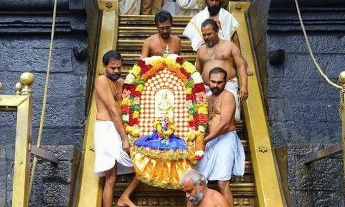 Telugu November And December Month, Shabarimala Ayyappa Swamy, Shabhari Ayyapa Swamy Temple, , Telugu And South States-General-Telugu