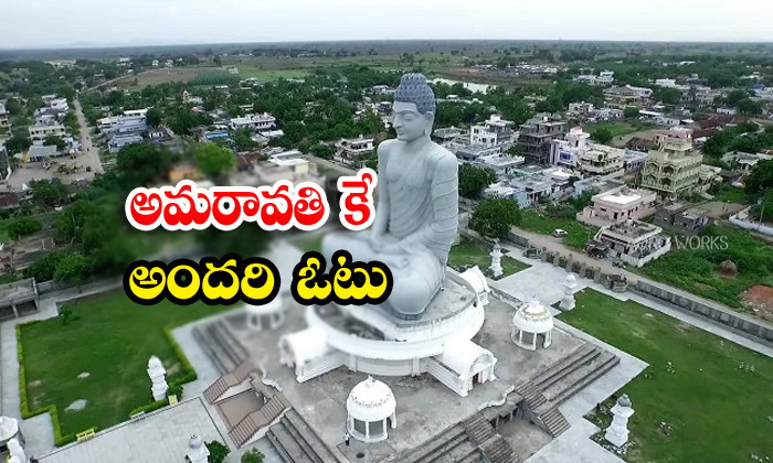 75 Percent Peoples Want Ap Capital Amaravathi