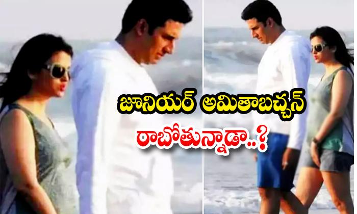 Aishwarya Pregnant For The Second Time Abhishek Promises Surprise-Aishwarya Rai Junior Amitabh Second Pregnancy జూనియర్ అమితాబచ్చన్