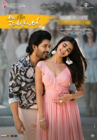 Ala Vaikunthapurramuloo Movie Telugu Review-Ala Rating Ala Review Talk Allu Arjun Pooja Hegde