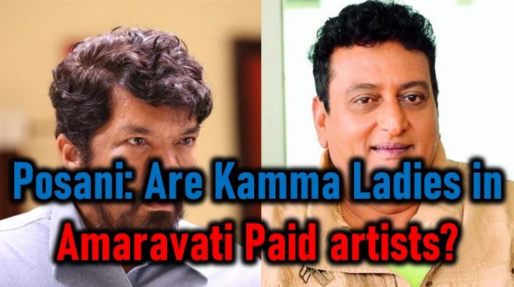 TeluguStop.com - Posani Comments On Prudhvi Raj – Are Amaravati Kamma Ladies Paid Artists?