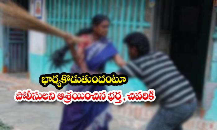 Husband Give Complaint Against To His Wife In Hyderabad