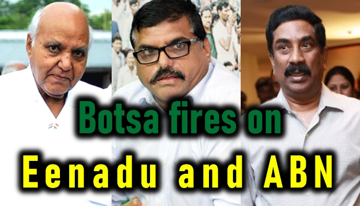 Botsa Satyanarayana Fires On Eenadu And ABN!-Botsa Eenadu Abn Comments Ysrcp Yellow Media