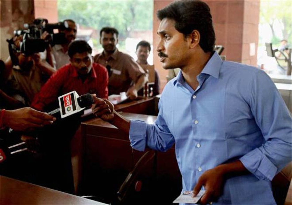 Supreem Court Serious Warning To Cm Ys Jagan Mohan Reddy-cm Ys Jagan Mohan Reddy,సీఎం అయితే ఏంటి Telugu Political Breaking News - Andhra Pradesh,Telangana Partys Coverage-Supreem Court Serious Warning To CM YS Jagan Mohan Reddy-Cm Ys Reddy సీఎం అయితే ఏంటి
