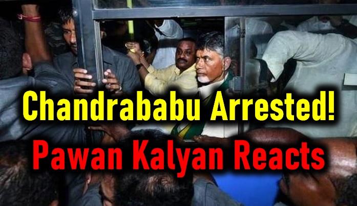 Chandrababu Arrested! Pawan Kalyan Reacts-Chandrababu Arrested Reacts