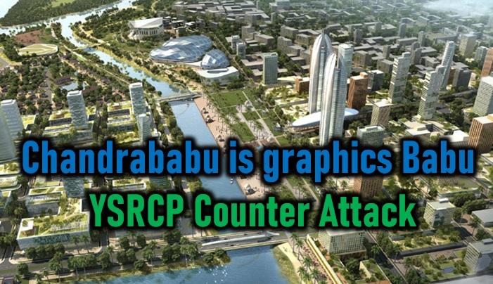 TeluguStop.com - Chandrababu Is Graphics Babu And Real Estate Babu – Ysrcp Counter Attack