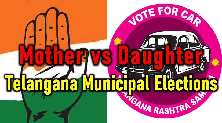 Congress Mother Vs TRS Daughter – Telangana Municipal Elections-Telangana Elections Trs Seats In