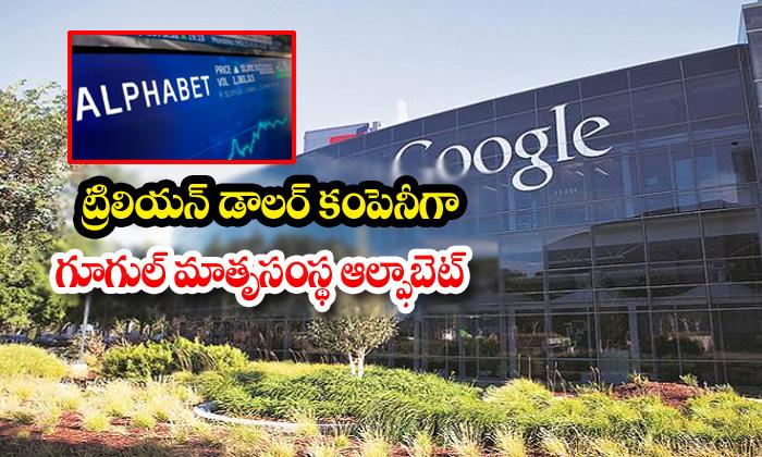 TeluguStop.com - Telugu News Telugu NRI