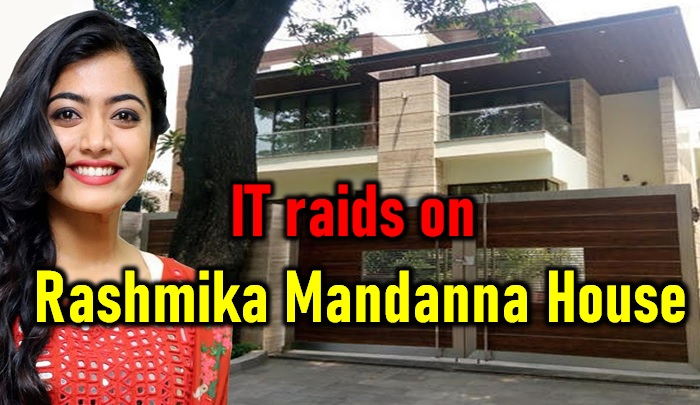 IT Raids On Rashmika Mandanna House! Is That Producer Behind This?-Rashmika Latest News Rashmika Photoshoot Marriage Cancelled