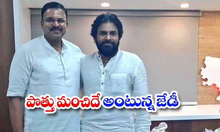 JD Laxminarayana Comments On Janasena And BJP Alliance-Janasena Leader Jd Laxmi Narayana