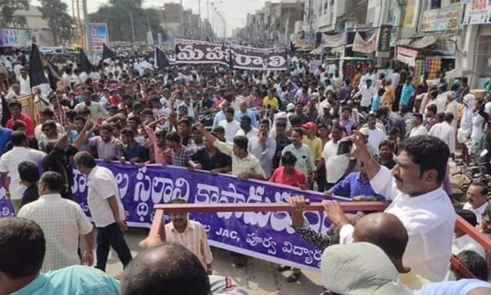 Jagan Take The Key Decission On Ap Capital Amaravathi-Amaravathi Farmars Suffer From Capitals Issue Amaravathi Peoples Strike Ap Cm Mohan Reddy Three Jagan Kurnool