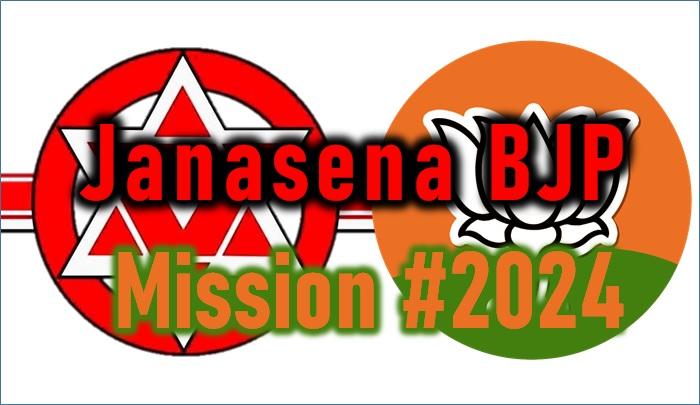 Janasena BJP Alliance Official!-