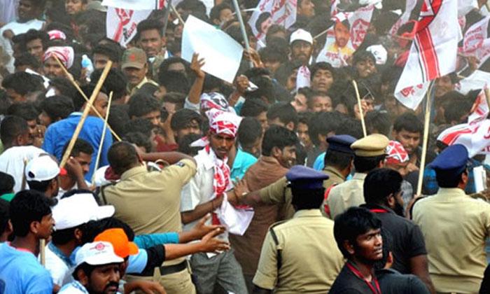 Janasena Protest Violence In Kakinada