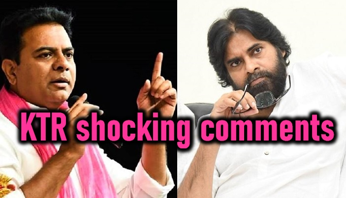 KTR Comments On Pawan Kalyan Janasena And AP Capital Shock Everyone!-Ktr Ktr Ap