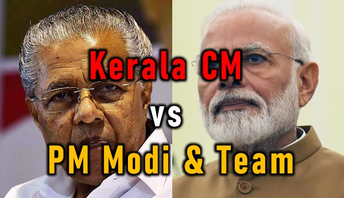 Kerala Government Files Case Against Central Government-kerala Cm,kerala Government Files Case-Telugu Trending Latest News Updates Kerala Government Files Case Against Central Government-kerala Cm Ker-Kerala Government Files Case Against Central Government-Kerala Cm