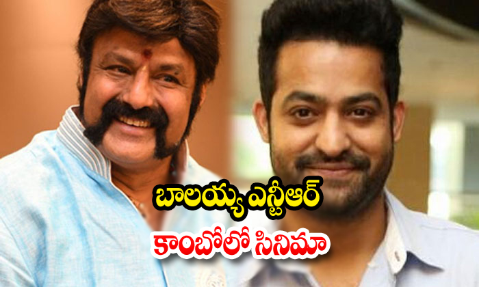 Koratala Shiva Comments On Balakrishna And Jr Ntr Multi Starer Movie-koratala Shiva Comments,multi Starer Movie,tollywood Telugu Tollywood Movie Cinema Film Latest News-Koratala Shiva Comments On Balakrishna And Jr NTR Multi Starer Movie-Koratala Multi Movie Tollywood
