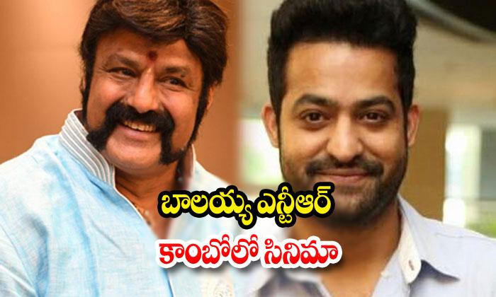 TeluguStop.com - Koratala Shiva Comments On Balakrishna And Jr Ntr Multi Starer Movie
